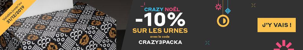 Crazy Noel -10% sur les urnes Promotion valable du 1/12/2019 au 31/12/2019 avec le code CRAZY3PACKA